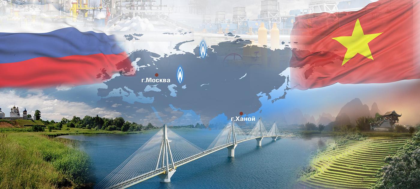 «Вьетгазпром» прошел аудит системы управления